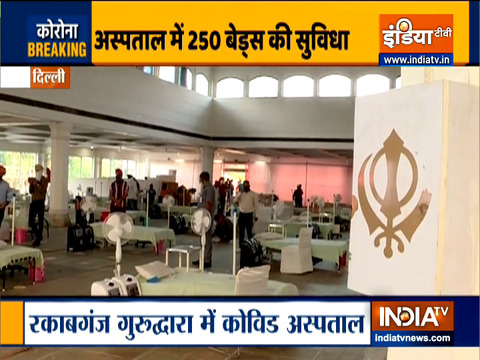 Delhi: 250-bed Covid facility at Gurudwara Rakabganj to open soon