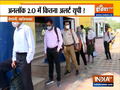 Unlock 2.0 : Watch ground report from UP and Maharashtra