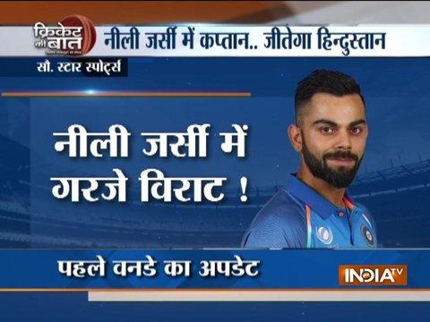 India vs West Indies, 1st ODI: Resilient Virat Kohli puts India in driver's seat