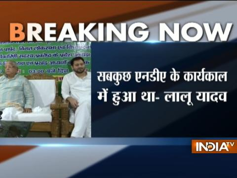 I have not done anything wrong,tender had been given according to the rules, says Lalu Yadav