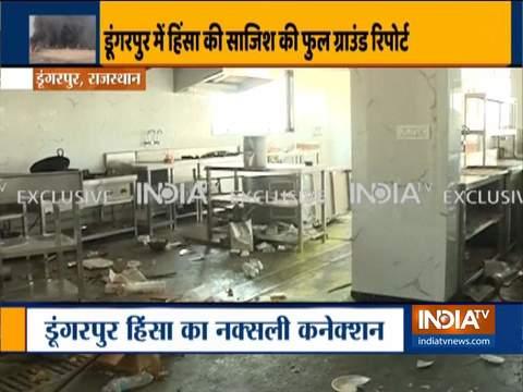 राजस्थान डूंगरपुर हिंसा : पुलिस फायरिंग में 2 लोगों की मौत के बाद RAF तैनात