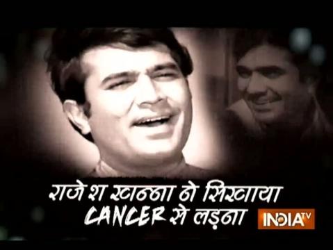 Rajesh Khanna 6th Death Anniversary: राजेश खन्ना ने सिखाया कैंसर से लड़ना