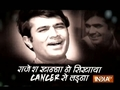Remembering Bollywood's heartthrob Rajesh Khanna on 6th Death Anniversary