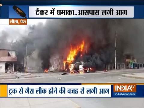 पेरू में नैचुरल गैस से भरा टैंकर फटने से 2 की मौत, 48 घायल