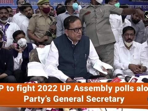 BSP to fight 2022 UP Assembly polls alone: Party's General Secretary