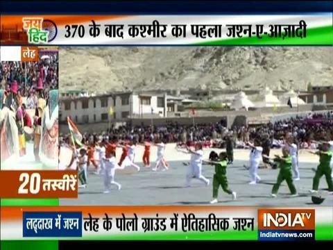 धारा 370 के हटने के बाद कश्मीर और लद्दाख ने धूमधाम से मनाया स्वतंत्रता दिवस
