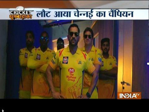 On return, CSK take on reigning champions Mumbai Indians in IPL 2018 opener
