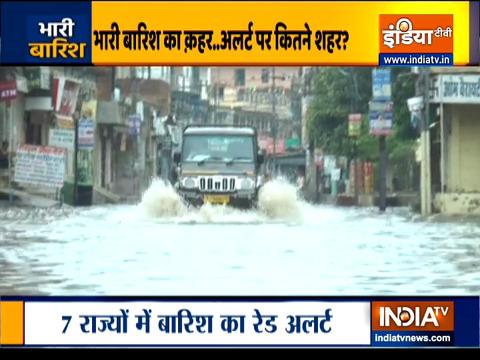उत्तर भारत के 7 राज्यों में भारी बारिश का अलर्ट, अगले 4 दिन हो सकती है मूसलाधार बारिश