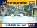 Heavy rain alert in 7 northern states, May witness heavy rainfall for next 4 days