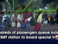 Hundreds of passengers queue outside CSMT station to board special train
