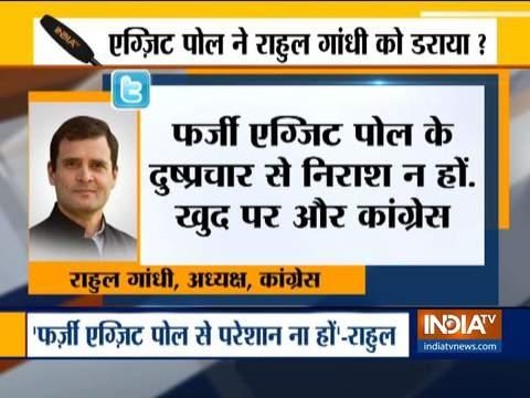 काउंटिंग से पहले राहुल गांधी ने ट्वीट कर पार्टी कार्यकर्ताओं को फर्जी एग्जिट पोल से न डरने की दी सलाह