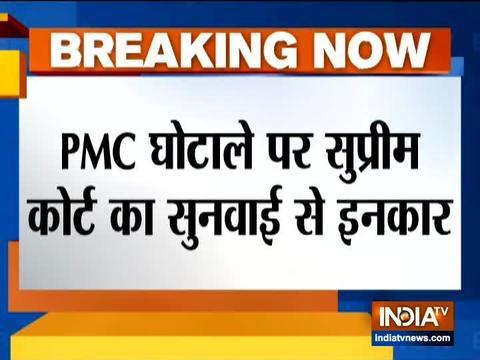 PMC मामले पर सुप्रीम कोर्ट ने दखल देने से इंकार किया। कहा सम्बंधित हाईकोर्ट में अपील करें