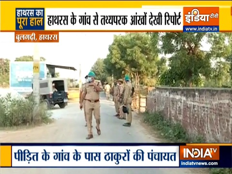 Hathras Case: Leaders have made the mockery of this case, they should be sensitive, say public