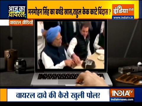 देखिए इंडिया टीवी का स्पेशल शो आज का वायरल | 28 सितम्बर, 2020
