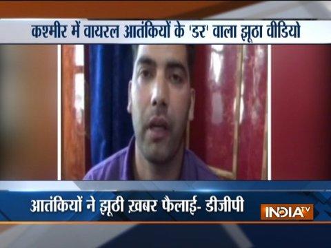 जम्मू-कश्मीरः पुलिसकर्मियों की हत्या के बाद वायरल हुआ इस्तीफे का वीडियो, सरकार ने कहा- सब झूठ है