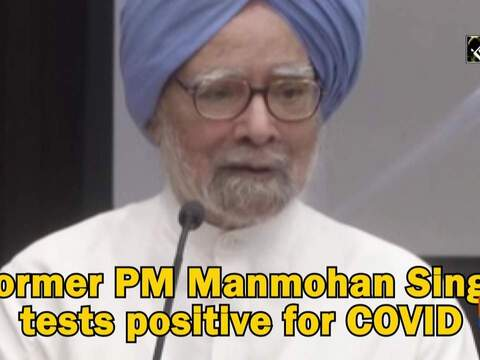 Former PM Manmohan Singh tests positive for COVID