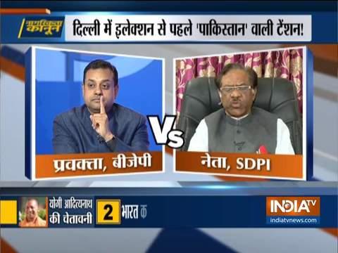कुरुक्षेत्र: CAA पर विवाद के बीच बीजेपी उम्मीदवार कपिल मिश्रा ने दिल्ली चुनाव को 'भारत-पाक' मैच जैसा बताया