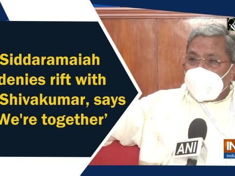 Siddaramaiah denies rift with DK Shivakumar, says 'We're together