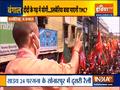 West Bengal Polls 2021: Yogi Adityanath holds Road Show at Howrah's Uluberia