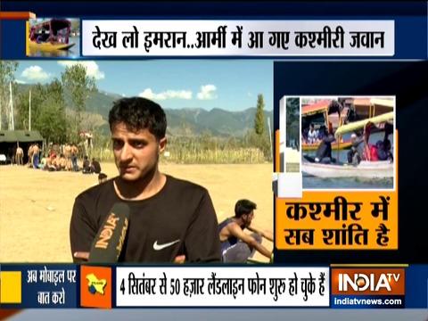 आज जम्मू-कश्मीर में 12 बजे से शुरू हो जाएंगी पोस्टपेड मोबाइल सेवाएं, स्थानीय लोगों ने जताई खुशी