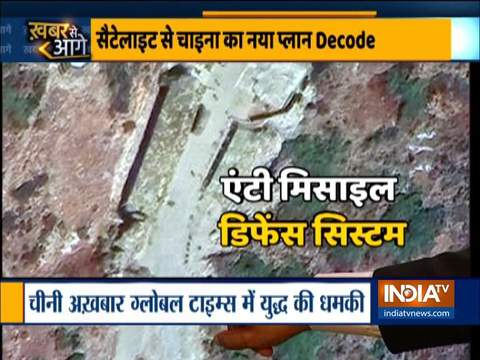 Khabar Se Aage: High level meeting held in Delhi after new developments on India-China border face off