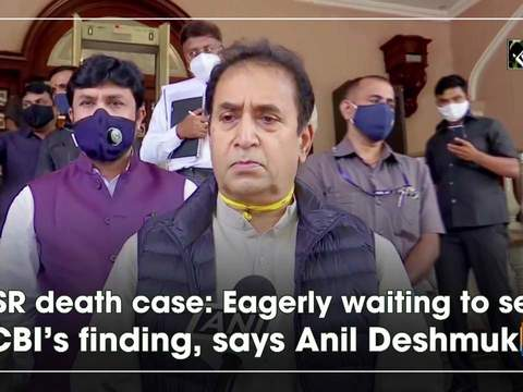 SSR death case: Eagerly waiting to see CBI's finding, says Anil Deshmukh