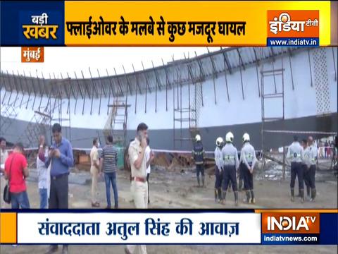मुंबई के बीकेसी इलाके में गिरा निर्माणाधीन फ्लाईओवर का हिस्सा, कई मजदूर घायल हुए