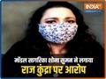 Actress Sagarika Shona claims Raj Kundra offered her web show, accuses him of demanding 'nude audition'