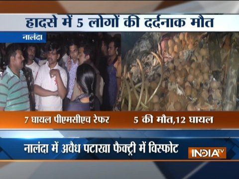 Nalanda: 5 killed, over 24 injured in blast at illegal firecracker factory