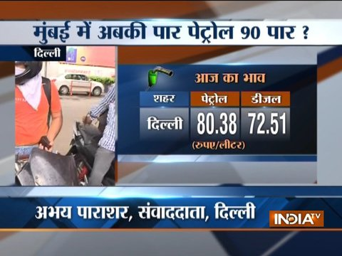 Petrol and diesel prices in Delhi are Rs 80.38 per litre and Rs 72.51 per litre respectively