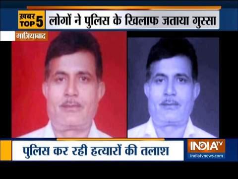 गाजियाबाद में भाजपा नेता डॉ बीएस तोमर की अज्ञात बाइकर्स ने गोली मारकर की हत्या