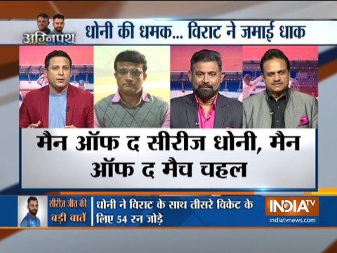 Exclusive: सौरव गांगुली ने कहा वर्ल्ड कप में धोनी को नंबर 4 पर करनी चाहिए बल्लेबाजी