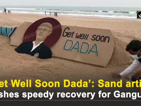'Get Well Soon Dada': Sand artist wishes speedy recovery for Ganguly