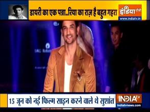 देखिये इंडिया टीवी का स्पेशल शो हकीकत क्या है   8  अगस्त, 2020