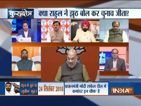 कुरुक्षेत्र: क्या राहुल गांधी ने झूठ बोल कर चुनाव जीता?
