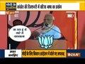 Haqiqat Kya Hai| PM Modi abused on BBC radio?