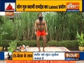 Swami Ramdev shares benefits of Dand Baithak for gaining weight