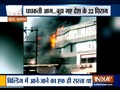 Fire engulfs Surat building: 22 students killed