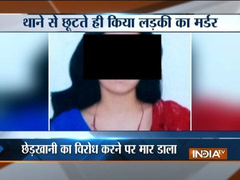 Ghaziabad: Man stabs woman to death for resisting eve-teasing, surrenders