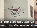 Delhi municipal body uses 'Corona Drone' to disinfect residential complex