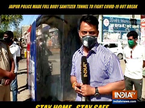 कोरोना वायरस के रोकथाम के लिए जयपुर में पेश की गई 'सेनेटाइजर टनल'