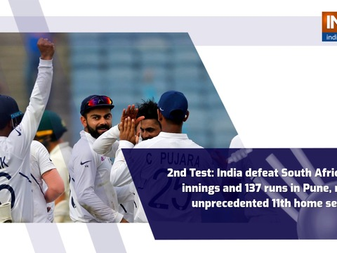 2nd Test: India defeat South Africa by an innings and 137 runs in Pune