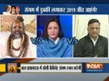 Kurukshetra: Impossible to become PM in India without Hindu vote?
