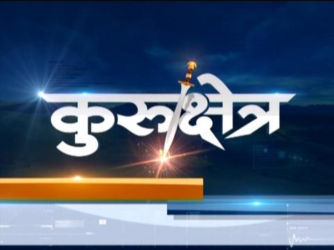 कुरुक्षेत्र: Ayodhya जजमेंट की रिव्यु पर बोले Tasleem Rehmani- यह हमारी हक़ की लड़ाई है