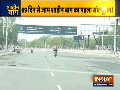 शाहीन बाग को लेकर बड़ी खबर, पुलिस ने नोएडा से कालिंदी कुंज का रास्ता खोला