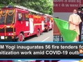 CM Yogi inaugurates 56 fire tenders for sanitization work amid COVID-19 outbreak