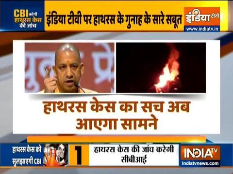 UP CM Yogi Adityanath seeks CBI probe into Hathras case
