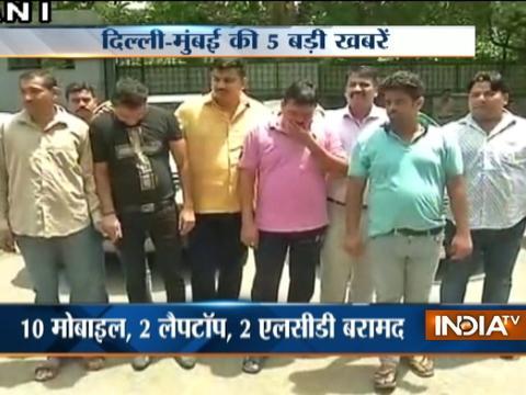 5 Khabarein Delhi Mumbai Ki | 20th June, 2017