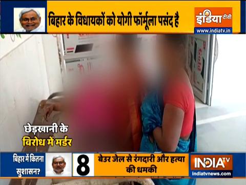 बिहार में अपराधी हुए बेलगाम, विधायकों ने योगी मॉडल अपनाने की मांग रखी