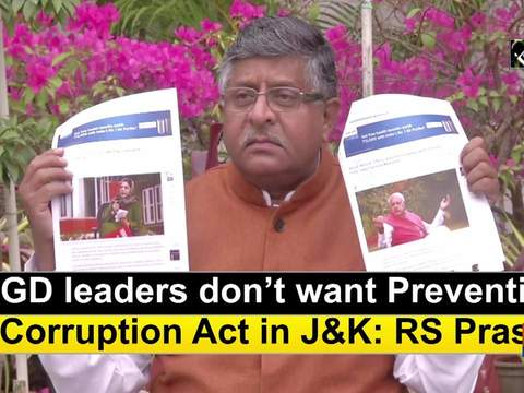 PAGD leaders don't want Prevention of Corruption Act in JandK: RS Prasad